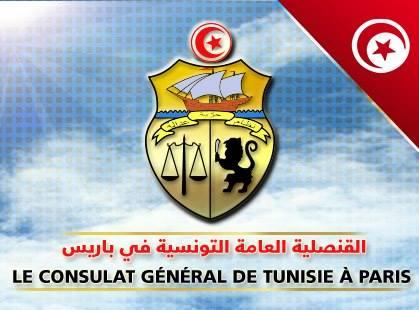 Consulat Tunisie en France