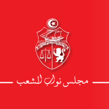 ARP_Tunisie