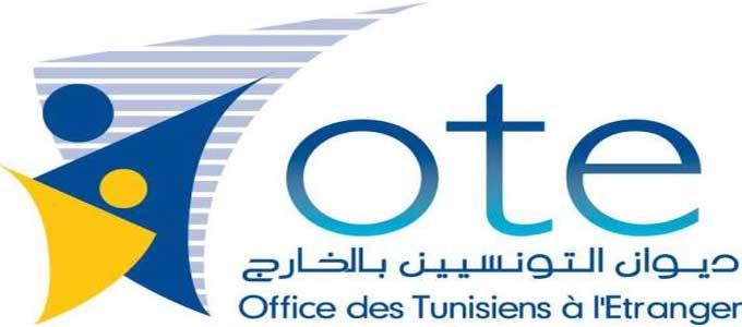 ote_tunisie-2015h